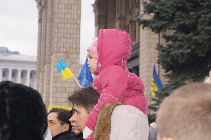 Kijevo Maidanas