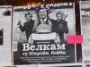 Kijevo Maidano plakatas
