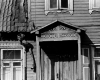 18. Kęstučio g. Nr. 30 durys ir portikas. 1967 m.