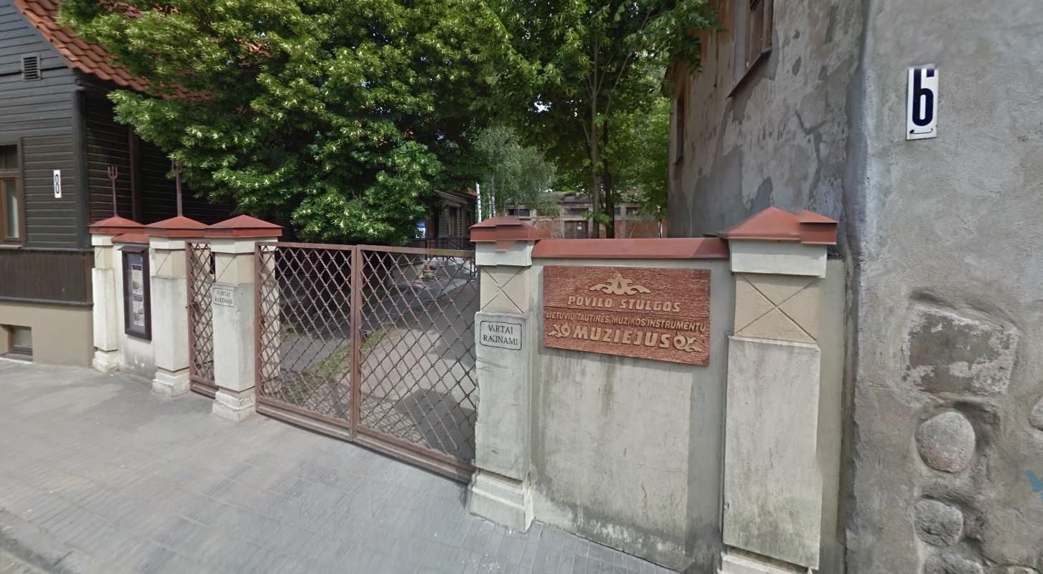 P. Stulgos Lietuvių tautinės muzikos instrumentų muziejus