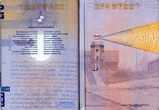Lietuvos piliečio pasas