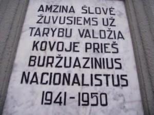 Sovietinis paminklas Betygaloje, Raseiniu rajone