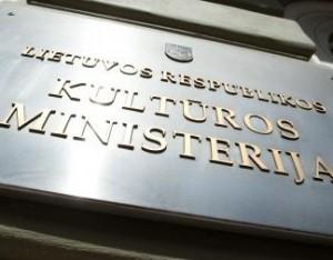 Kultūros ministerija, © Andriaus Ufarto (BFL) nuotr.