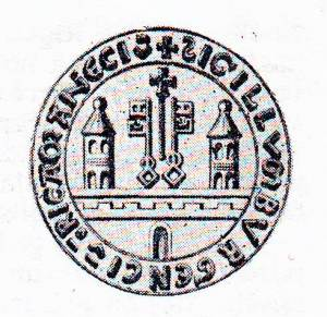 Rygos antspaudas, 1226 m.
