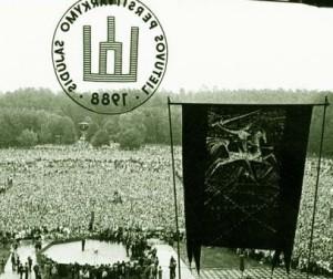 Sąjūdžio mitingas 1988 m. | R. Urbakavičiaus nuotr.