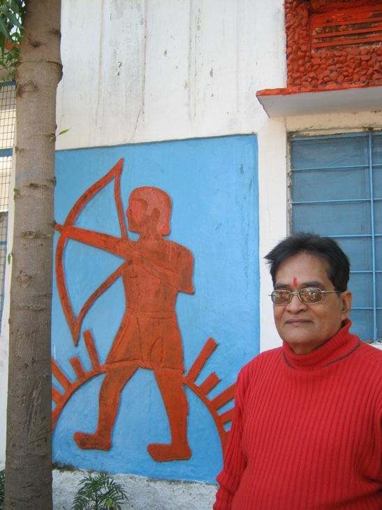 Mathura prie Kalyan Ashram ženklo