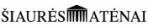 siaures_atenai_logo-e1311888580548.png
