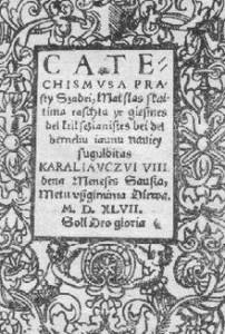 M.Mažvydo Katekizmas