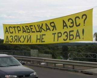 """""""Astravo AE? Ačiū, nereikia"""" – Baltarusijos antibranduolinės kampanijos šūkis"""