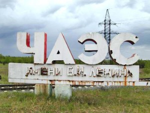 Černobylis, dead-cities.ru nuotr.