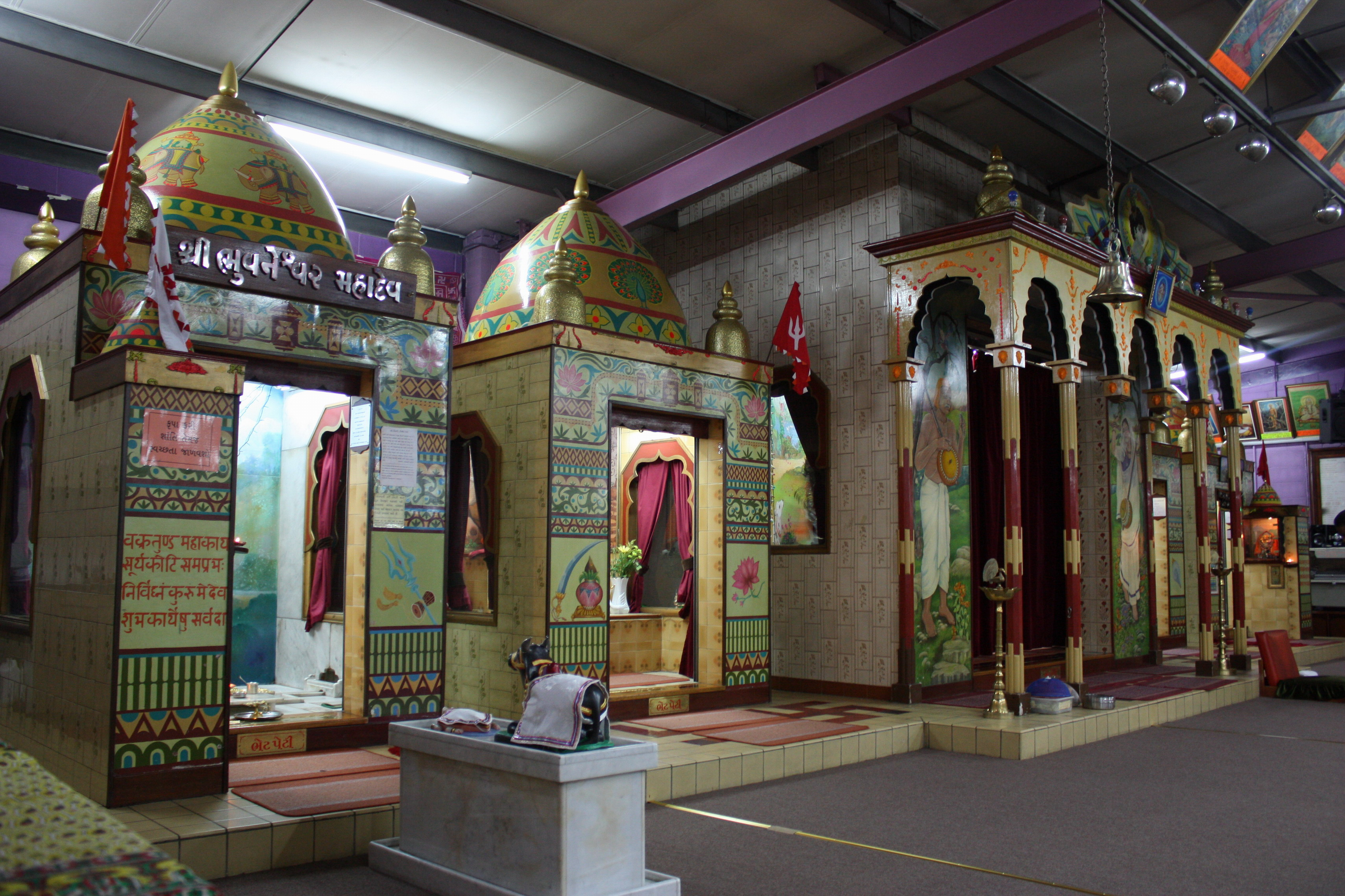 Induistų šventyklos altoriai