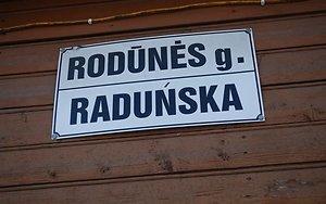 Lenkiškas gatvės pavadinimas Eišiškėse | A.Sarcevičiaus nuotr., www.delfi.lt