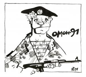 omonas91-siaulytis