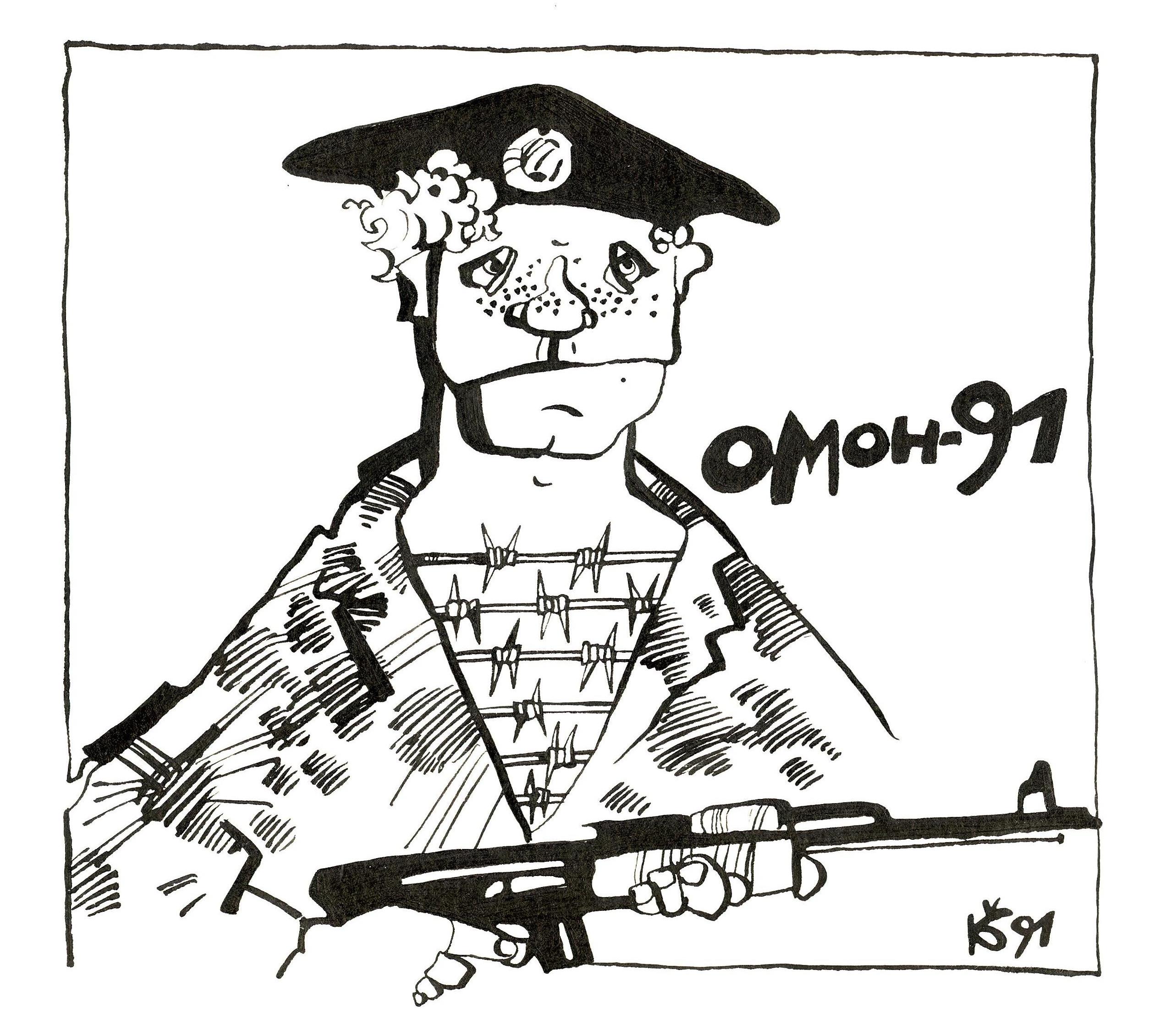 Omonas-91