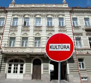 kultrosministerija