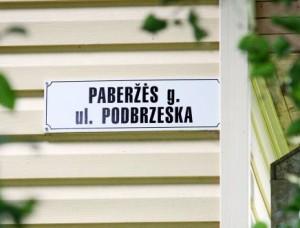 Lenkiški užrašai Vilnijoje | delfi.lt, Š. Mažeikos nuotr.