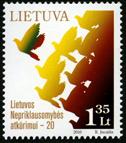 """Pašto ženklas """"Lietuvos nepriklausomybės atkūrimui - 20 metų"""""""