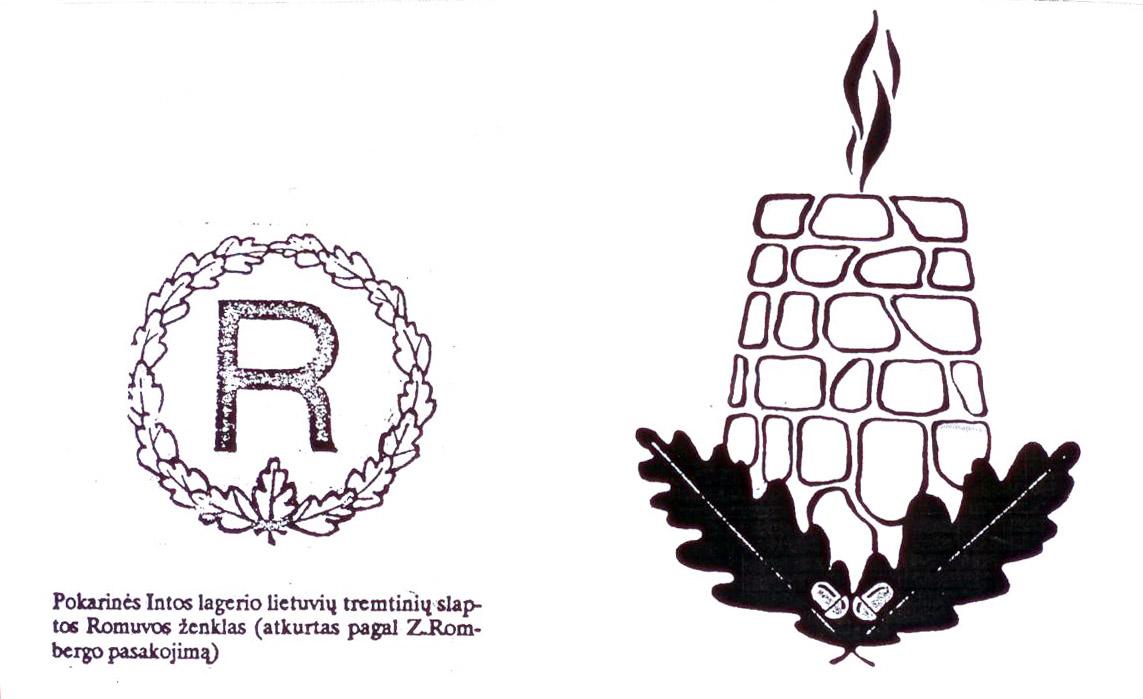 Intos Romuvos ženklas (kairėje) ir Alytaus (Rombergo) Romuvos ženklas (dešinėje)