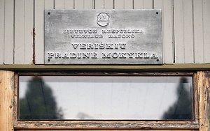 Veriskių mokykla