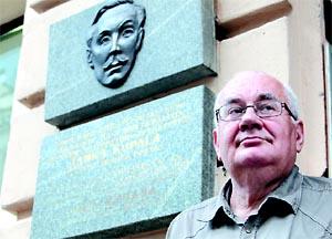 Vytautas Žeimantas