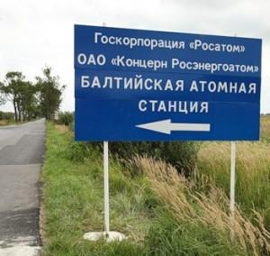 Baltjos AE | rosatom.ru nuotr.