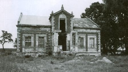 Buv. Krakoniškių dvaro gyvenamasis namas 2004 m. /R.Meškauskienės nuotr./