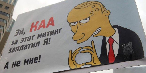 Plakatas iš Maskvoje vykusių protestų. ITAR-TASS nuotr.
