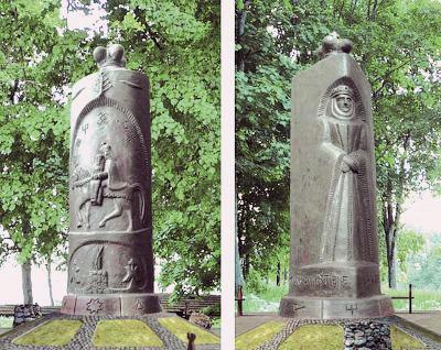 LDK kunigaikštienės Birutės paminklo modelis | autorės nuotr.