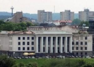 Vilniaus profsajungų rūmai | vilnius.lt nuotr.
