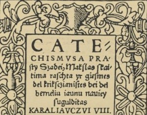 Katekizmas