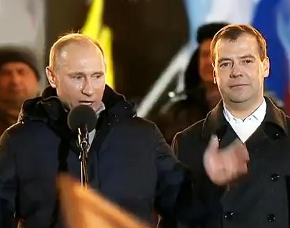 V.Putinas kalba po rinkimų Maskvos Manežnaja aikštėje vykusiame savo šalininkų mitinge | TV1.ru video stopkadras