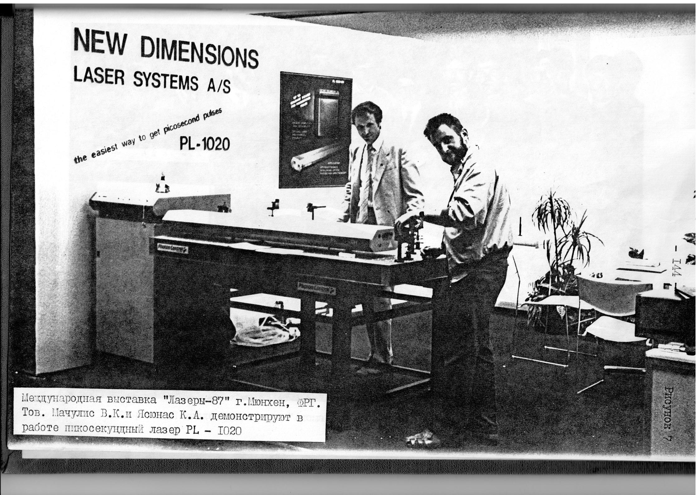 """1987-aisiais UAB """"Eksma"""" pagamintas lazeris pirmą kartą buvo eksponuotas didžiausioje Europoje lazerių parodoje Miunchene"""