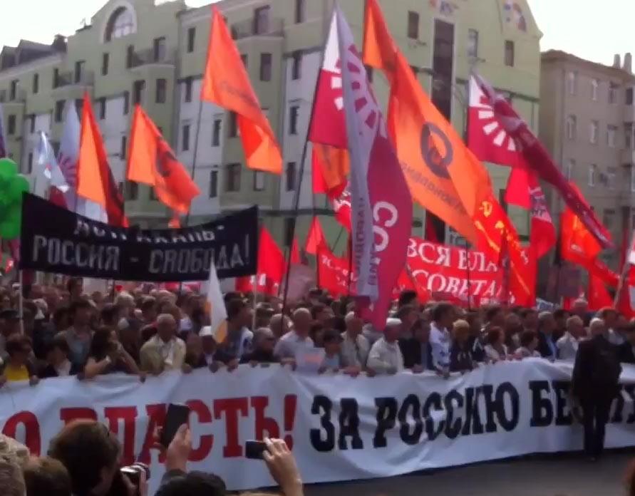 Mitingas Maskvoje 2012 05 06 | stop kadras
