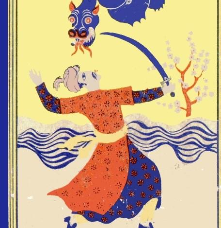 Azerbaidžianiečių pasakos. Kardas | knygos viršelio nuotr.