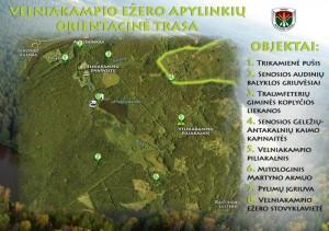 Siūloma pagal žemėlapį susirasti įdomius gamtos objektus