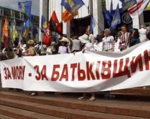Protestai Ukrainoje dėl kalbos