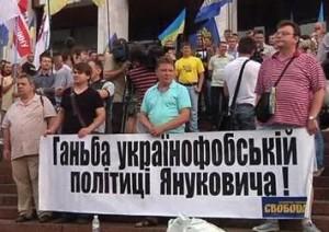 Protestai Ukrainoje. Stop kadras