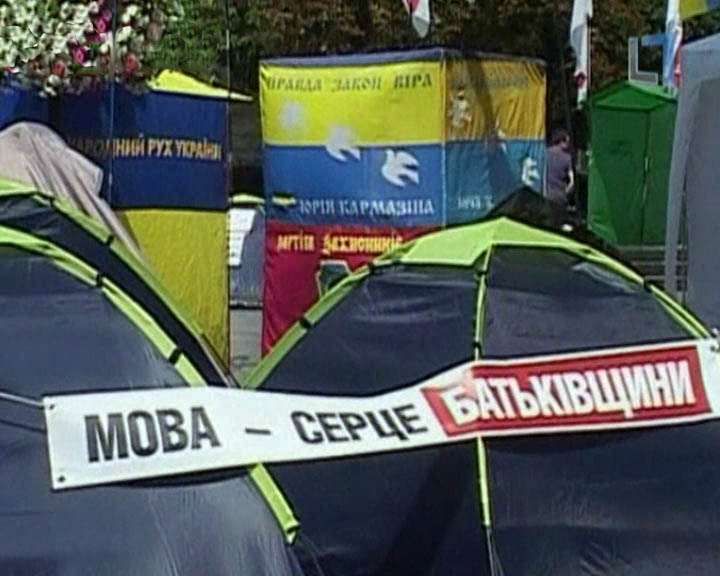 Akcija ukrainiečių kalbai palaikyti | Alkas.lt nuotr.