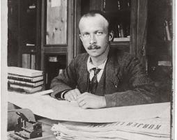 Konstantinas Jablonskis apie 1922 m. | Jablonskių šeimos nuotr.