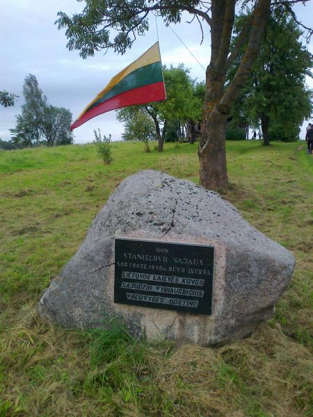 Sajų sodyboje paminklinis akmuo