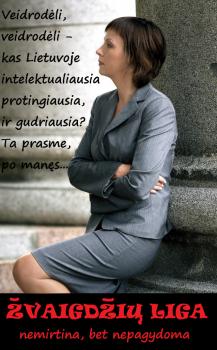 Rita Miliūtė