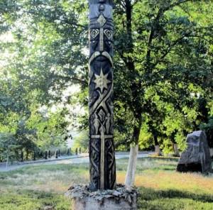 Perūnas ant Starokijovsko kalno| pl.wikipedia.org nuotr.
