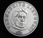 """Gabrielės Petkevičaitės-Bitės atminimo medalis """"Tarnaukite Lietuvai"""""""