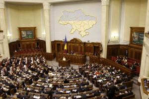 Ukrainos Rada | ekburg.tv nuotr