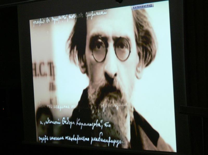 Filmo apie Levą Karsaviną kadras