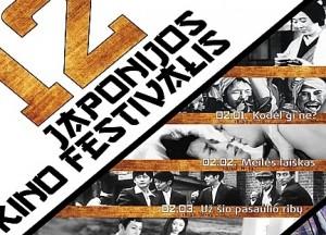 Festivalio plakatas