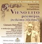 Vieno_lito_premija_FB