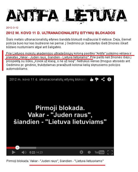 antifa2012