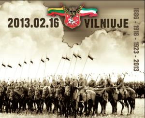 auszra16-2013