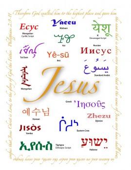 Jėzaus vardas įvairiomis kalbomis | www.jilmission.org nuotr.
